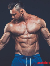 Anabolic Steroid Shop